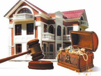 дом и деньги в наследство