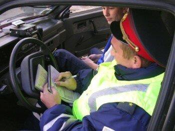 Установленные сроки оплаты штрафа ГИБДД