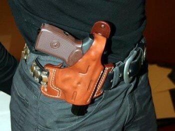 Процесс получения разрешение на ношение травматического оружия