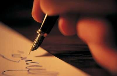 важная подпись в документе