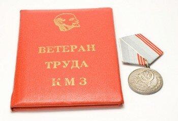 Какие льготы у ветеранов труда России?
