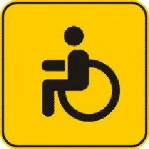 Размер пенсии по инвалидности для 1, 2, 3 группы