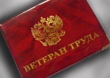 Льготы по налогам предусмотренные российским законодательством
