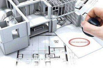 Перепланировка квартиры как оформить и куда обращаться