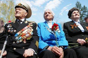 Какие льготы представляют ветеранам и участникам боевых действий в РФ