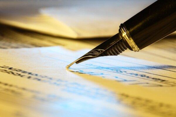 подписание предварительного договора
